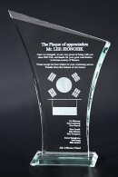 Widening Rectangle Award Plaque