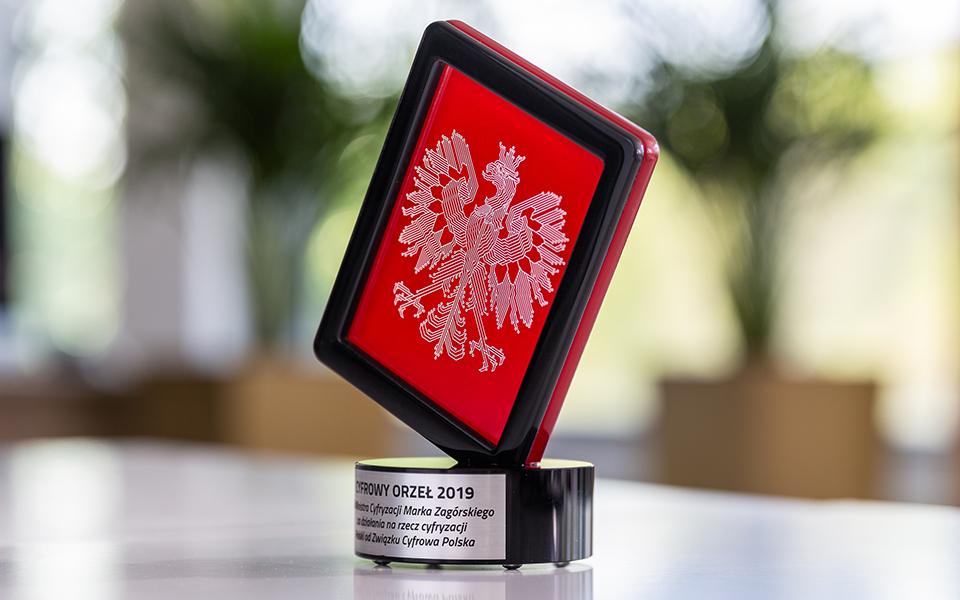 Custom Glass Trophy